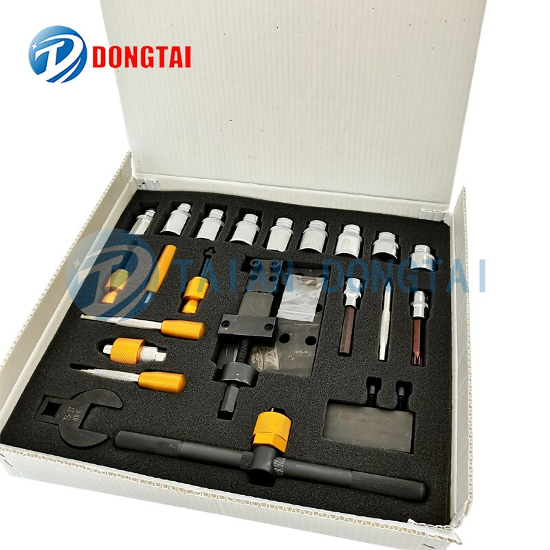 NO.004(1)Simple common rail tools 22PCS
