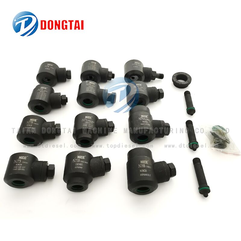 NO.006(1)Short Clamp injector adaptor