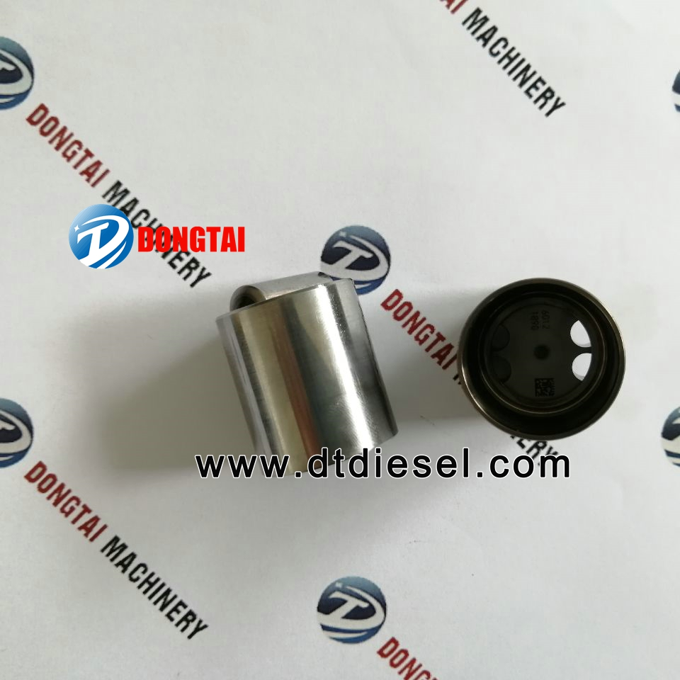 Bosch CP4 Top pillar